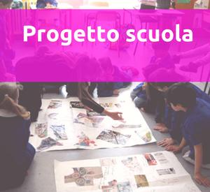 Il progetto scuola